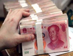人民幣對堅戈匯率跨境直接形成機制啟動