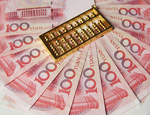 財政貨幣政策聯手 小微企業稅收授信受關照