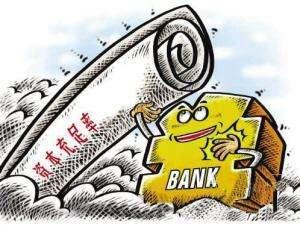 """資本充足率下滑 上市銀行""""補血""""壓力猶存"""