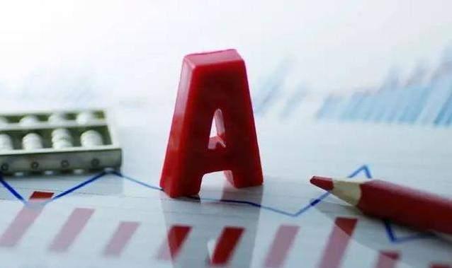 QFII加速布局A股 二季度持股市值增66.9億元