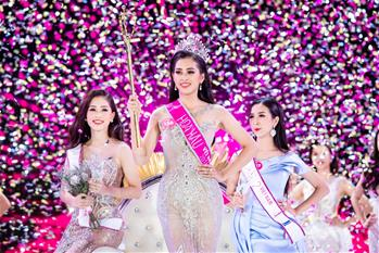 """2018年""""越南小姐""""出爐"""