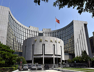 央行:金融機構要加大對民營企業融資支持