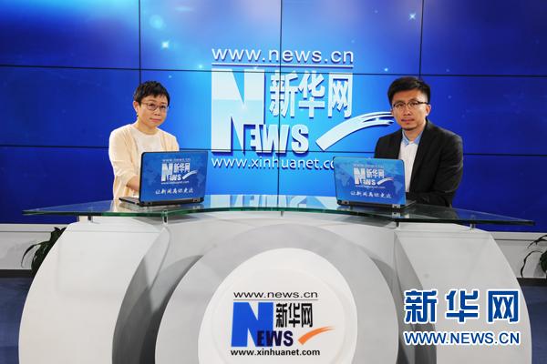 劉曉艷:基金業對外開放應重點把握好兩點