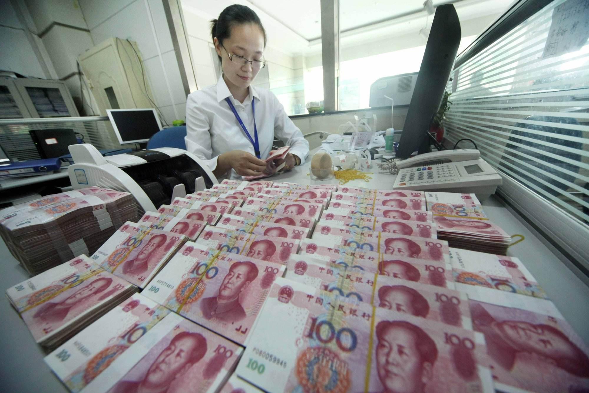 """京城首套房貸款利率""""原地踏步""""額度不緊張但放款節奏或趨緩"""