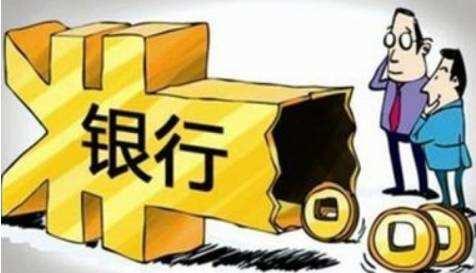 中國互金協會首次披露3家銀行資金存管信息
