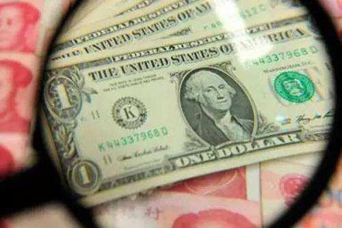 """人民幣匯率跌破6.94 短期""""破7""""概率不大"""