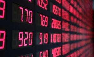 險資三季度持股量及市值環比皆上漲 安邦人壽增持1.11億股萬科A