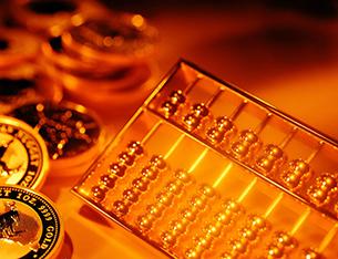 銀保監會:對中國資本市場充滿信心