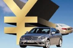汽車貸款指南:銀行貸款利率最低 零首付多是促銷套路