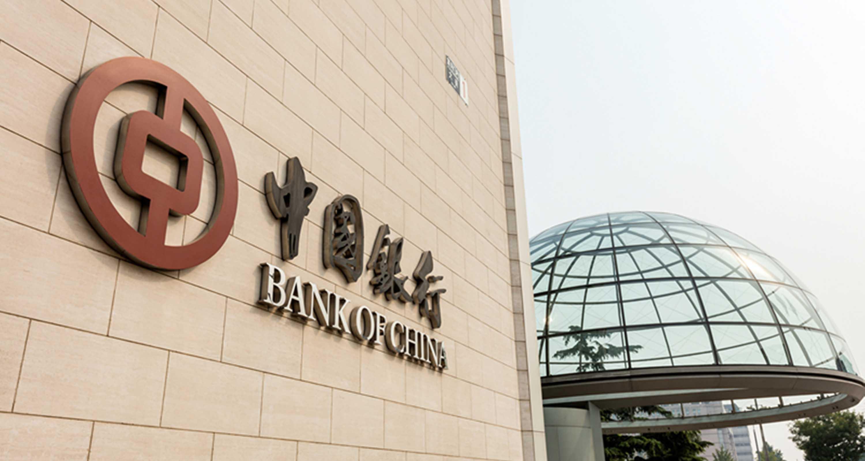 """中國銀行""""一帶一路""""重大項目巡禮"""