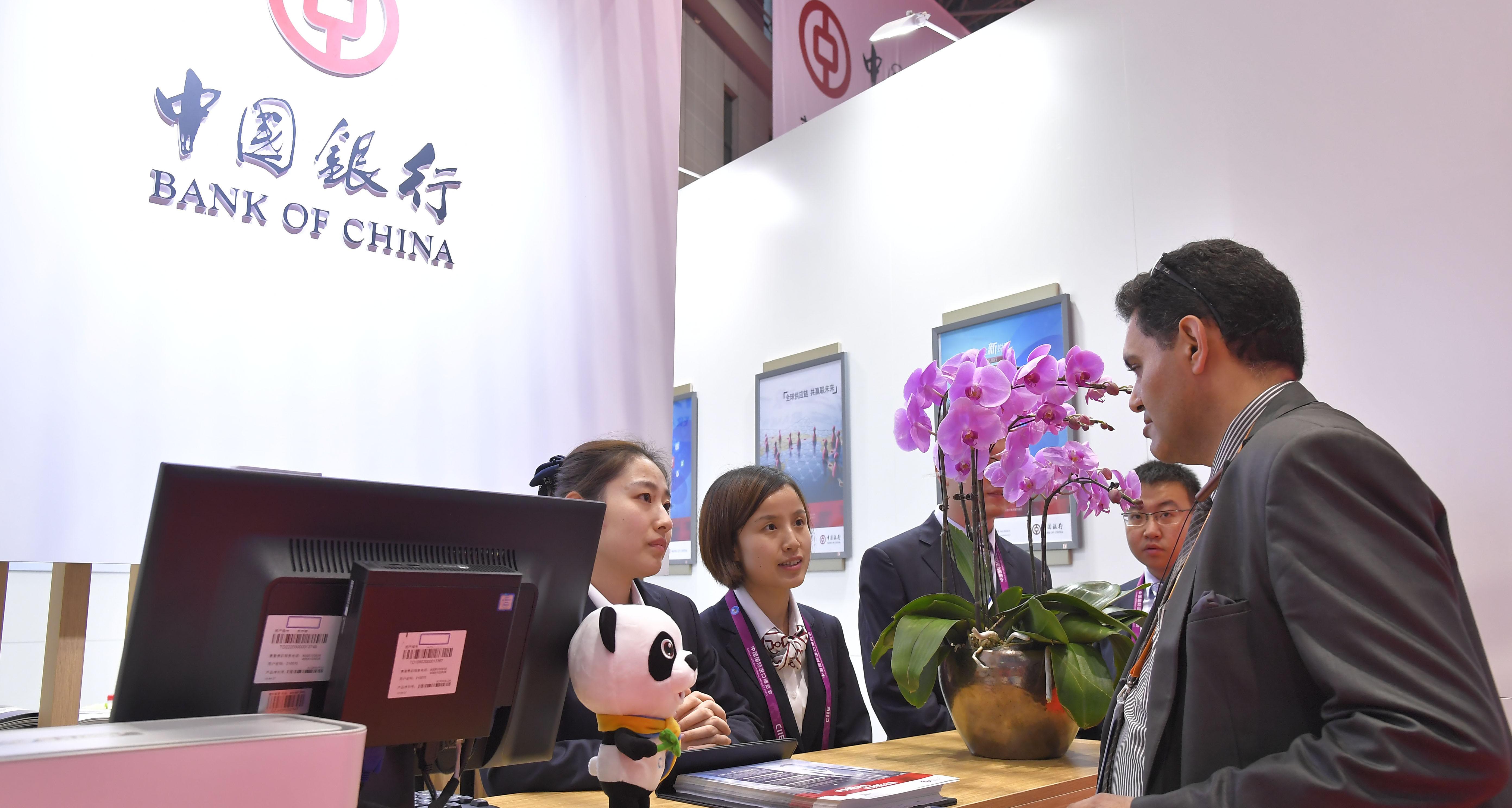 """中國銀行深化機構布局 做""""一帶一路""""的首選銀行"""
