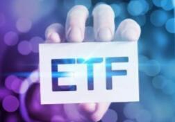 ETF降費潮呼之欲出 中小基金面臨艱難抉擇