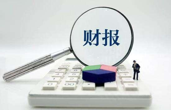 一季度凈利潤增長 上市險企資産投資雙改善
