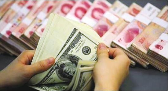外匯局:取消保險公司外匯資本金結匯審批