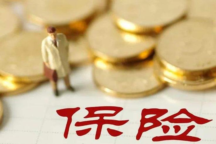 """七家獲批五家排隊 保險公司增資""""趕趟兒"""""""