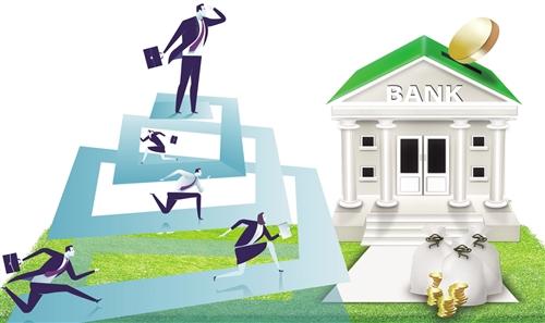 理財子公司銜枚疾進 銀行係公募迎新競合局面