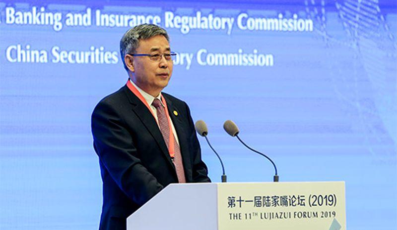 郭樹清:進一步擴大銀行保險證券信托對外開放