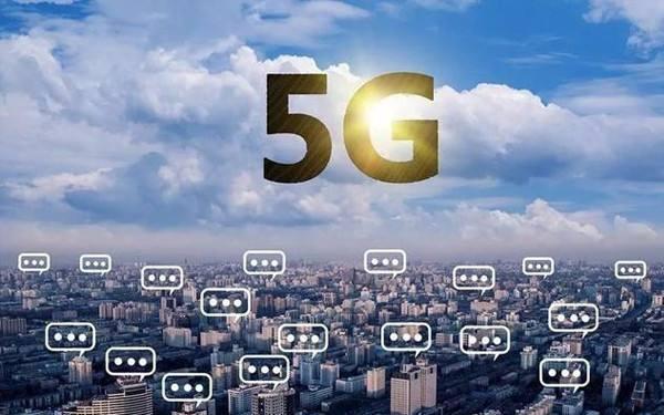 5G智能+生活館 中國銀行給你不一樣的答案
