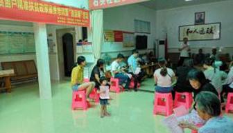 郵儲銀行揭陽市分行:打好金融精準扶貧組合拳