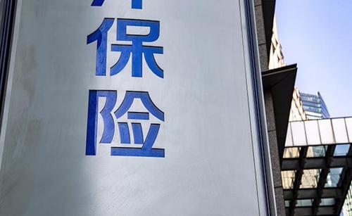 銀保監會優化資産支持計劃發行程序 保險資管産品注冊制改革收官