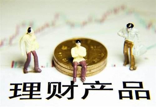 """銀行理財子公司競相落地 1元起投 """"搶人戰""""升級"""