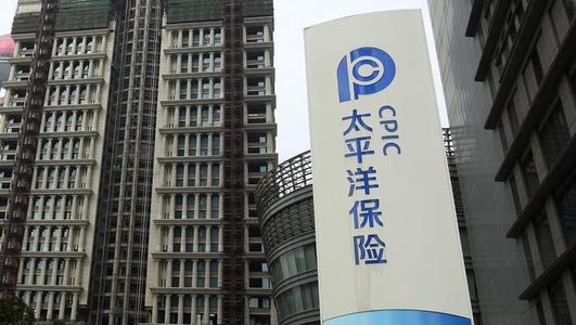 中國太保派發去年現金紅利90億元 上市12年連續分紅共計563億元