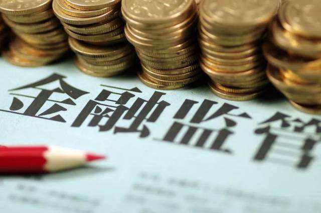 銀保監會:股權未托管銀行應在明年6月底前完成托管
