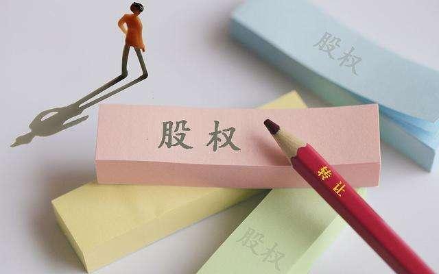 中國人壽與萬達信息股東解除股份轉讓協議