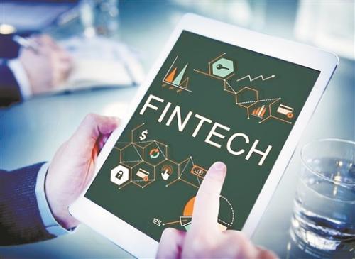 金融科技成中小銀行破局的關鍵手段