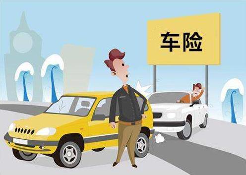 車險監管再加碼 省級險企主體也被停生意