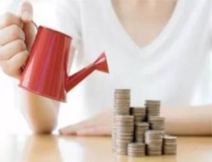 銀保監會:調整部分人身險準備金評估利率水平
