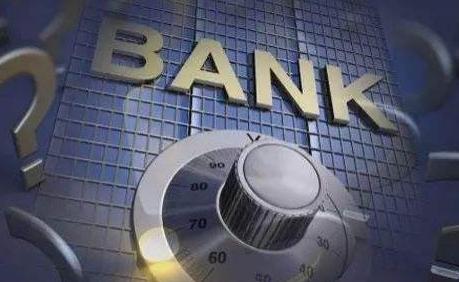 """政策紅包""""入袋"""" 零售型銀行投資價值凸顯"""