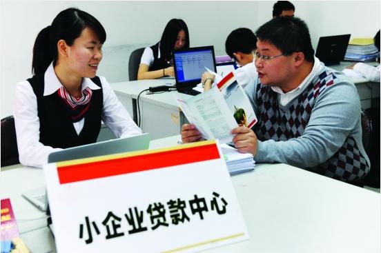 """商業銀行""""花式""""競逐供應鏈金融"""
