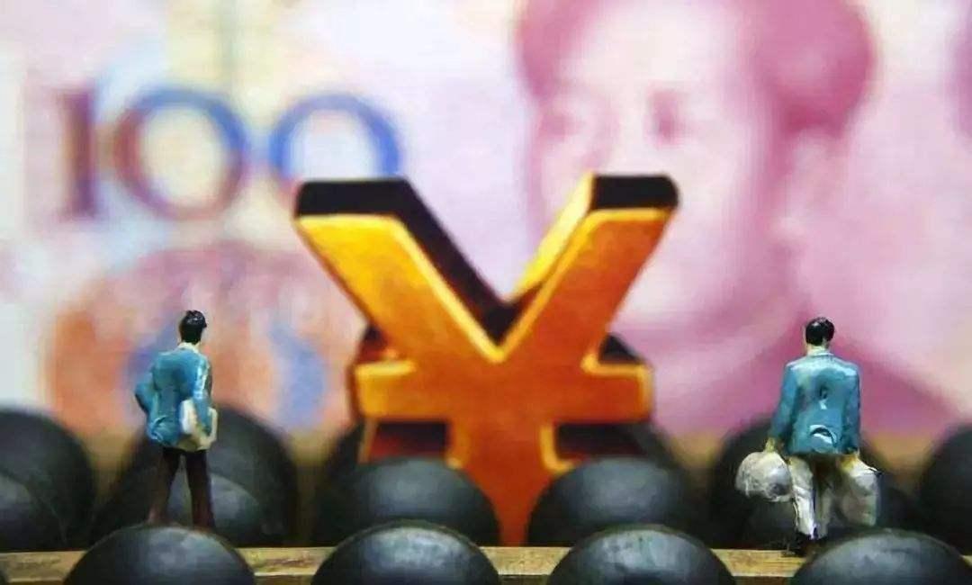 境外機構連續10月增持人民幣債券