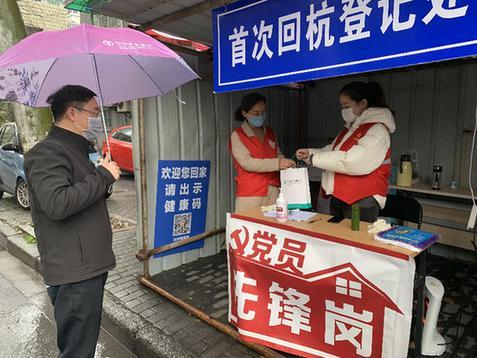 農行杭州分行:暖心服務不打烊 抗擊疫情有擔當