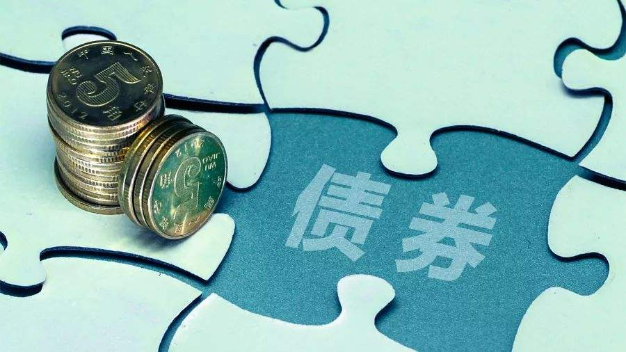 券商財富管理轉型加快