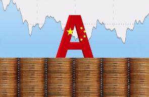 """海外市場巨震 A股""""壓艙石""""特徵顯現"""