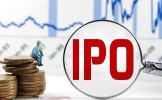 證監會核發三家企業IPO批文