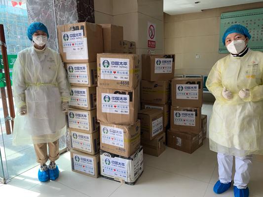 防疫情保民生,中國太平助力復工復産