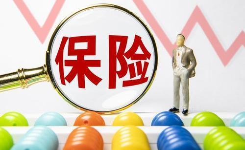 """中國人壽""""硬核""""服務 疫情期間為客戶日均理賠超1億元"""
