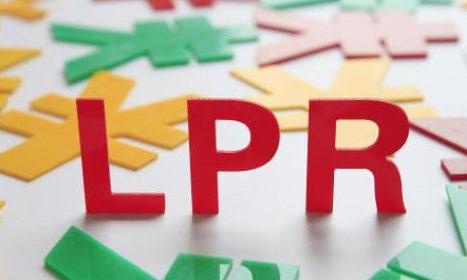 3月LPR報價保持不變 降準仍有空間