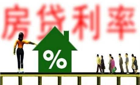 5年期以上LPR不變 實際房貸利率或下調