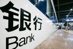 """信貸傾斜+延期安排""""兩手抓"""" 銀行業多舉措力挺復工"""