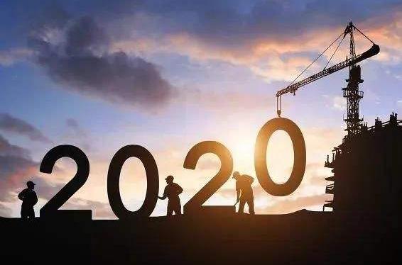 政策暖風頻吹 新基建投資有望達萬億
