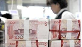 人民幣中間價連漲三日穩步反彈