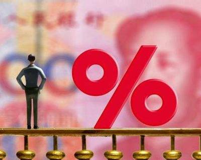 央行:深化利率市場化改革