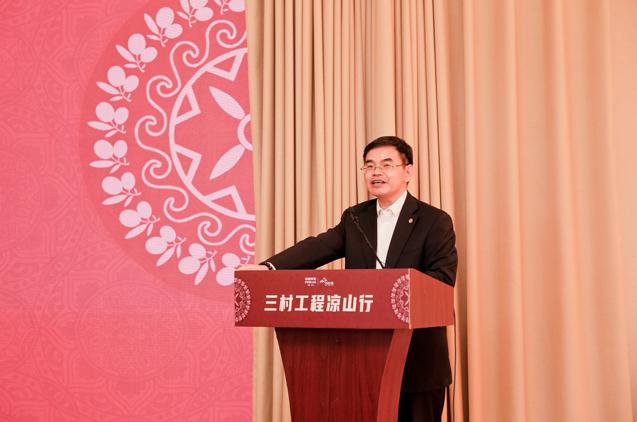 中國平安盛瑞生:金融力量助力精準脫貧