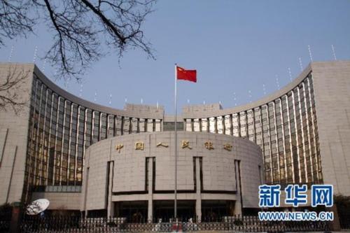 央行、銀保監會:建立逆周期資本緩衝機制