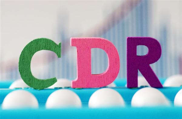 A股首只CDR完成申購 投資者持有須繳納存托費