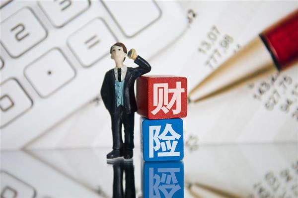 財險監管數據標準化將有新規
